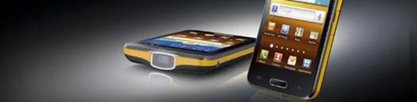 Samsung-Galaxy-Beam-1