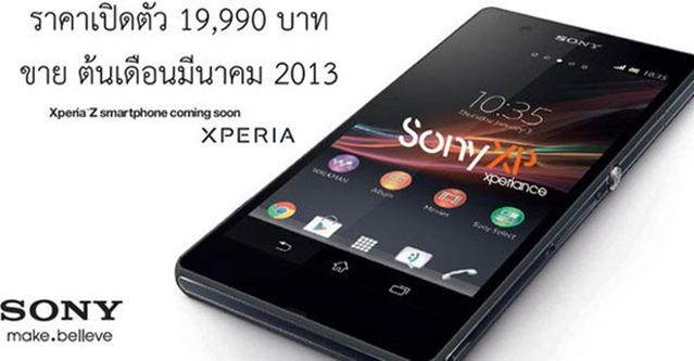 Sony-Xperia-Z-00