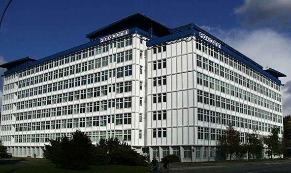foxconn-edificio