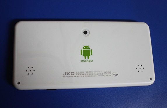jxd-s603-04