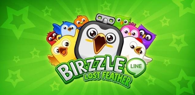line-birzzle1
