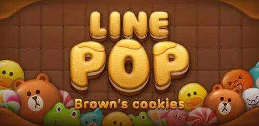 line-pop1