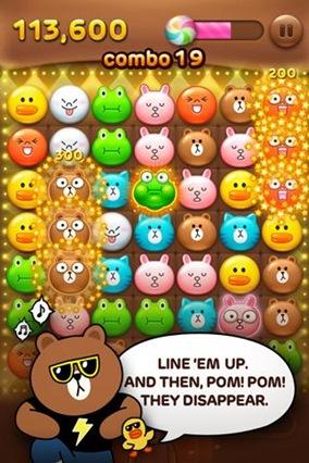 line-pop2