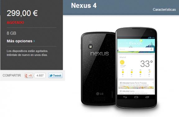 nexus-4-8GB